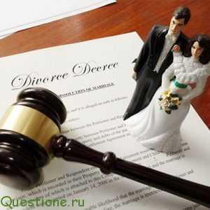 Какая помощь потребуется при расторжении брака в суде?