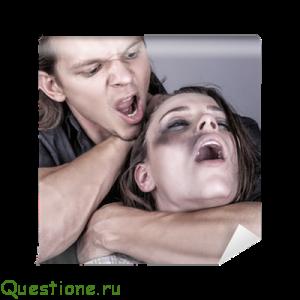 Часто ли происходят изнасилование в извращенной форме?