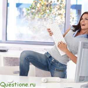 Кто должен следить за чистотой в офисе?