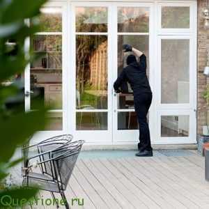 Как защитить свой дом современными способами?