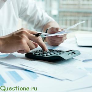 Как перейти на патентную систему налогообложения?